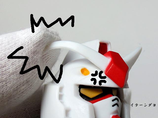 7_11_Donbei_Gundam_11.jpg