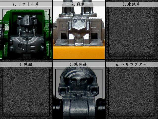 Deformation_Robot_2_Tank_02.jpg