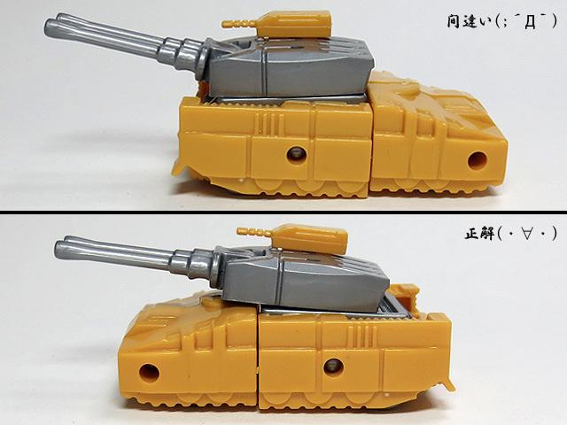 Deformation_Robot_2_Tank_06.jpg