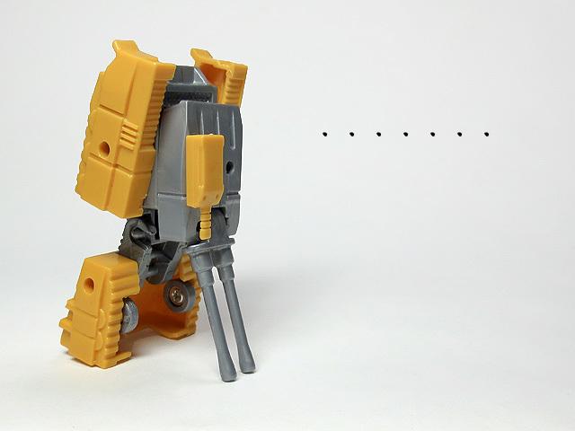 Deformation_Robot_2_Tank_26.jpg