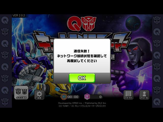 Gacha_QT_Bumblebee_30.jpg