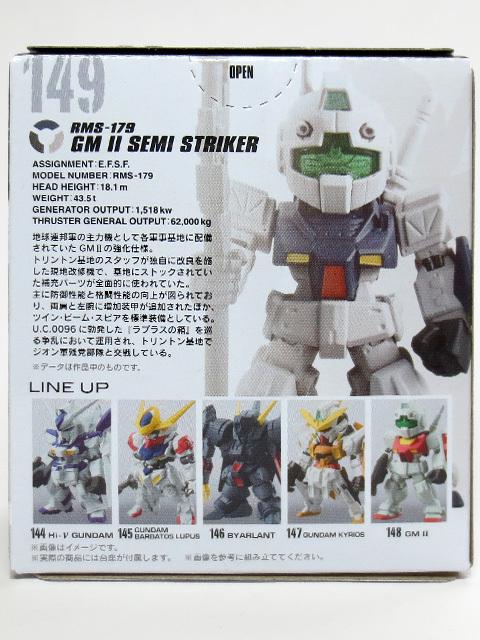 Gundam_Converge_sharp05_149_RMS179_GMII_SEMI_STRIKER_05.jpg