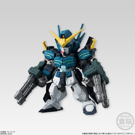 Gundam_Converge_sharp05_149_RMS179_GMII_SEMI_STRIKER_26.jpg
