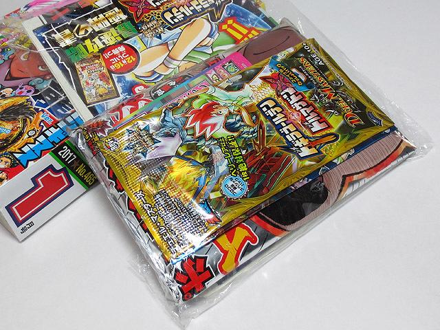 Toy_purchase_20161230_22.jpg