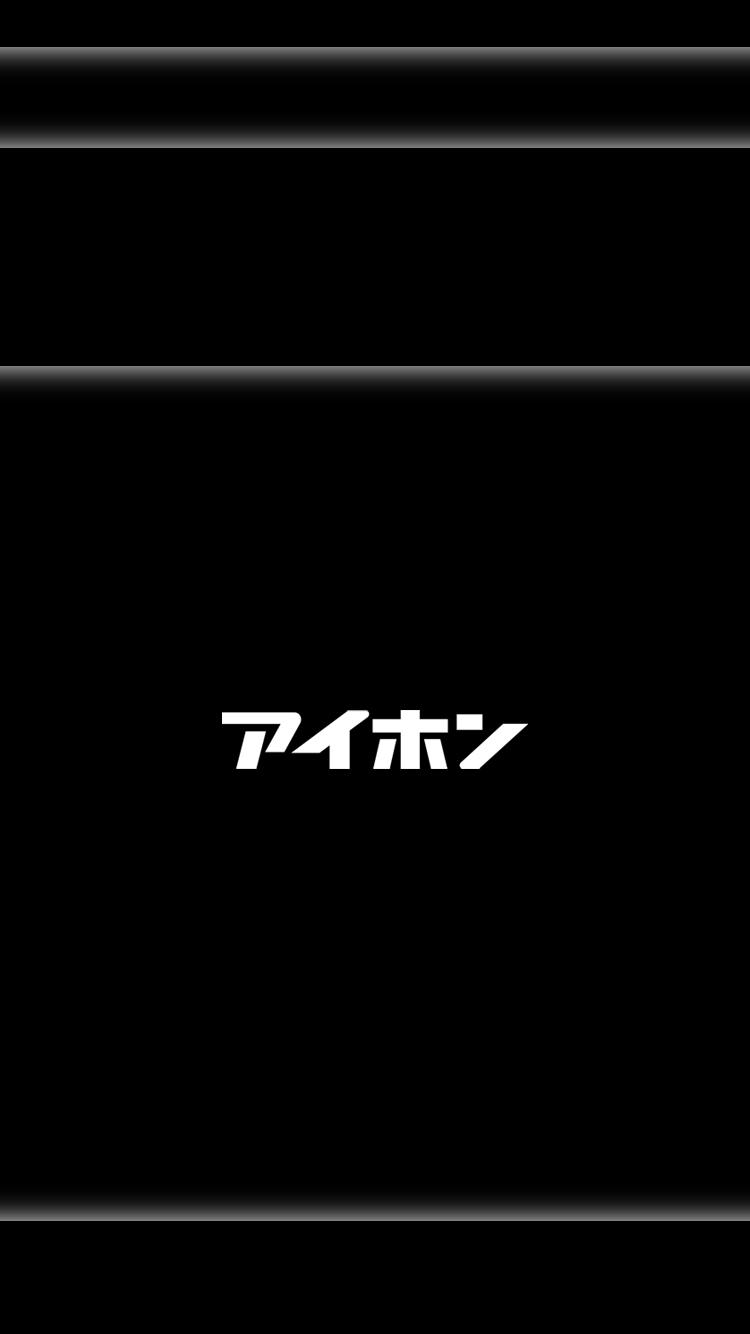 aiphone_A.jpg