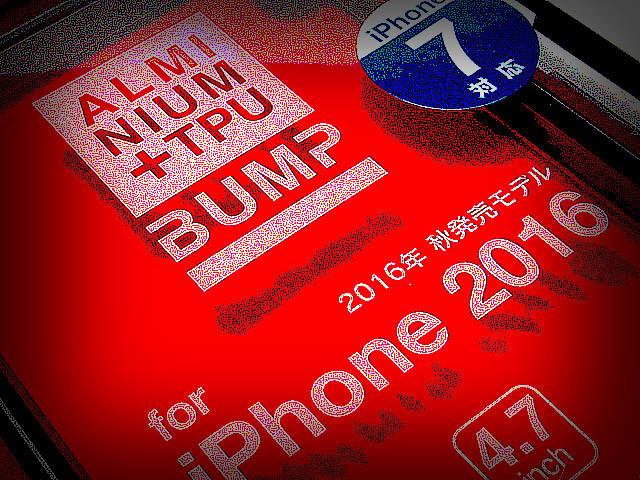 iPhone7_RASTA_BANANA_Aluminum_TPU_Bumper_Bk_01.jpg