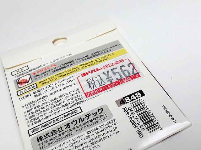 iPhone7_RASTA_BANANA_Aluminum_TPU_Bumper_Bk_24.jpg