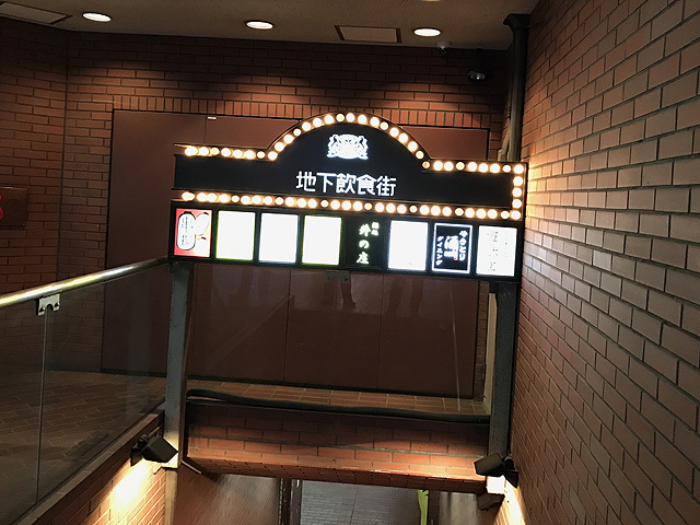 inosho_karakarauo_syakujii_07.jpg