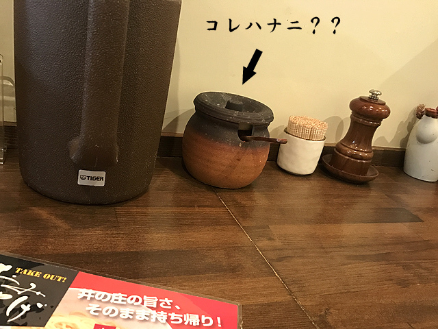 inosho_karakarauo_syakujii_15.jpg