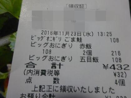 mini_DSC01722.jpg