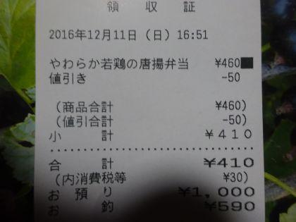 mini_DSC01893_20161211184021a63.jpg
