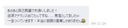 7masato1.jpg