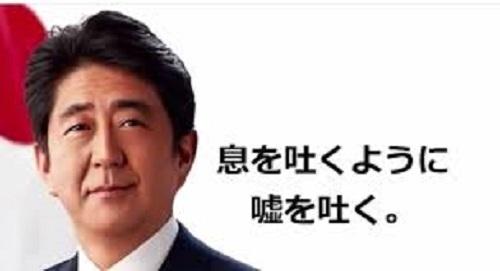2017011319193961b.jpg