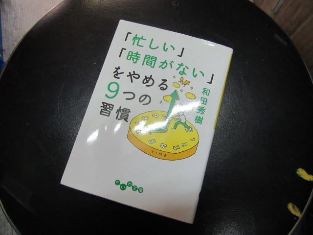 IMG_0966.jpg
