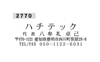 201702041556451ba.jpg