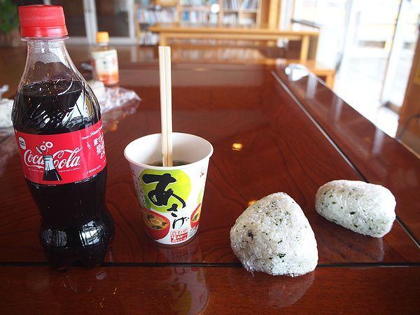元日の昼食