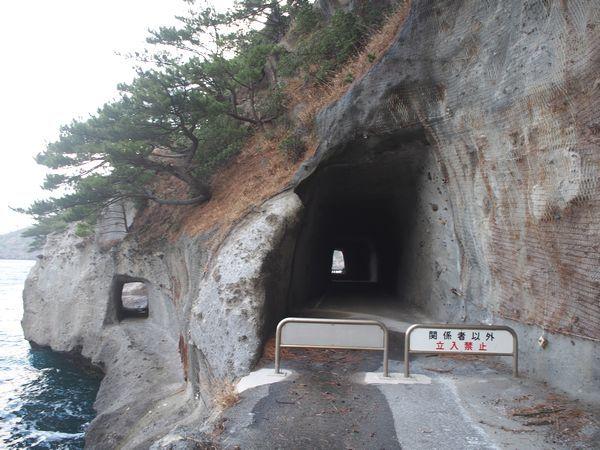 福浦トンネル