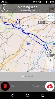 photo_cateyecyclecomputa_derosa_jinndaiji_20161123_3_2016_1123.jpg