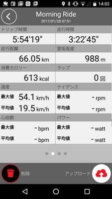 photo_cateyecyclecomputa_zeus_yokohama_0128_1_2017_0128.jpg