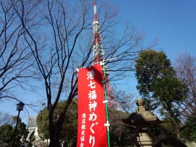 photo_randner_sitifukujin_minato_0108_4_2016_0108.jpg