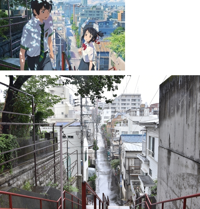 kiminonawa-tokyo2.jpg