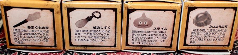 bouken-no-kioku1.jpg
