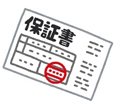 money_hosyousyo1019.jpg