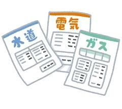 money_kounetsuhi1207.jpg