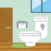 room_toilet1016.jpg