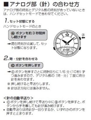 watch11041.jpg