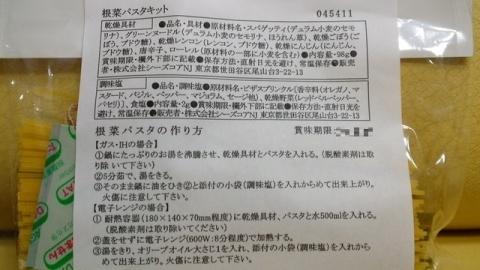 3_201810181050118da.jpg