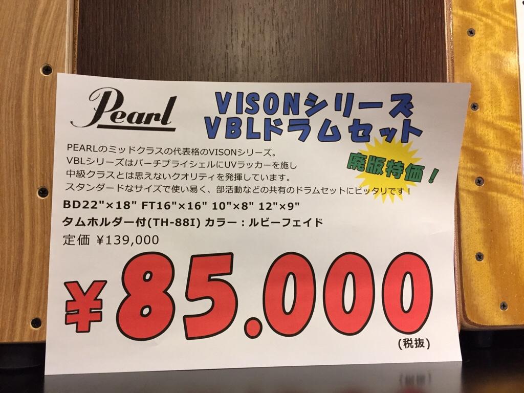 fc2blog_201701142009269a9.jpg