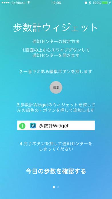 pwscreen2.jpg