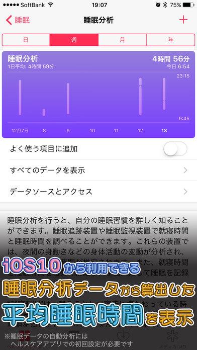 slscreen696x6962.jpg