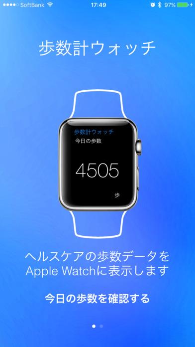 swscreen1.jpg