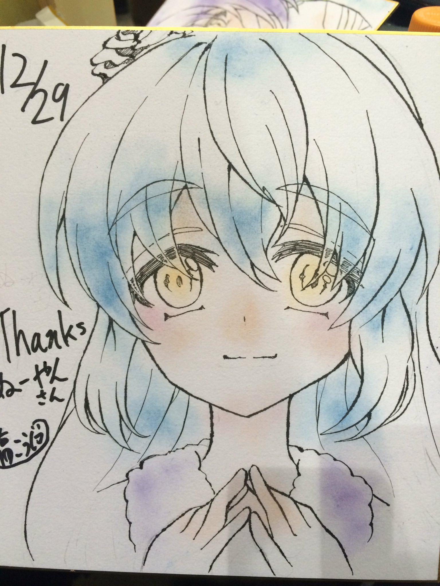 shikishi002.jpg