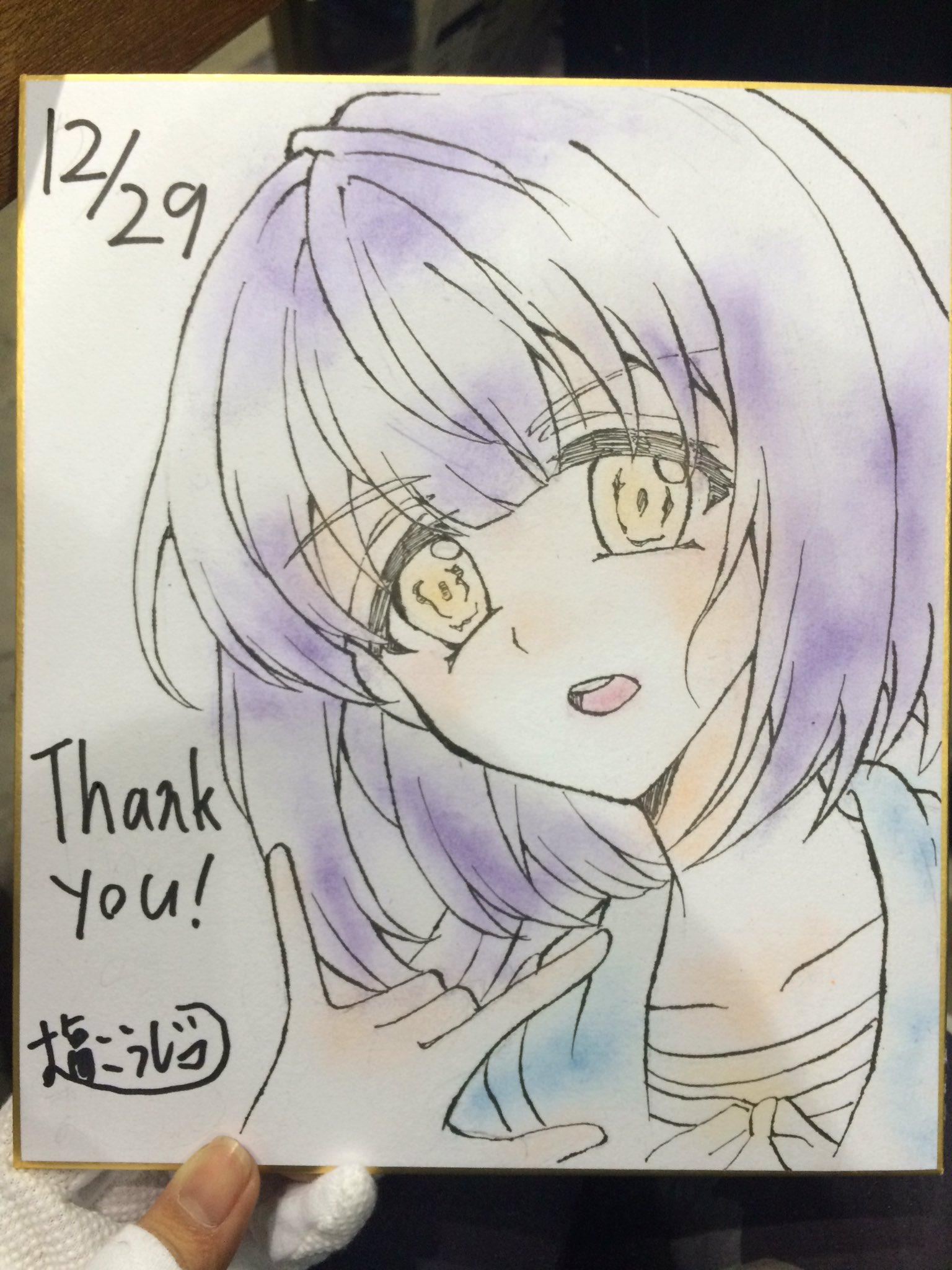 shikishi003.jpg