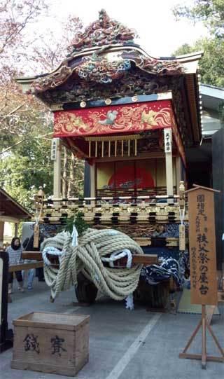 20161204_chichibu_008.jpg