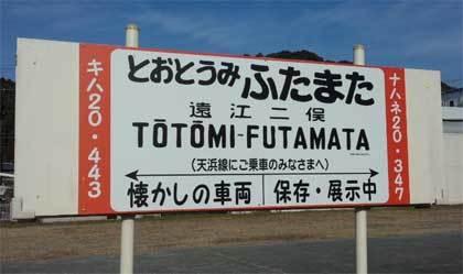 20161221_futamata_020.jpg