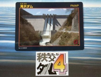 takizawa_damcard_001.jpg