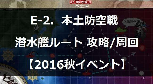 2016akie200.jpg