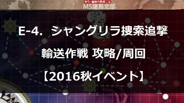 2016akie400a.jpg