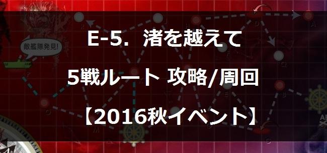 2016akie530.jpg