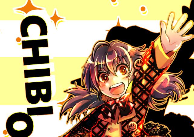 chibiokami170108a.jpg