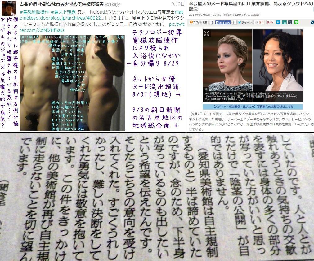 leaked_nude_s.jpg