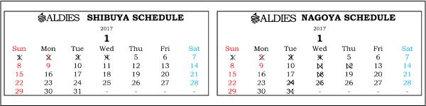 ブログ用営業日カレンダー2017年1月