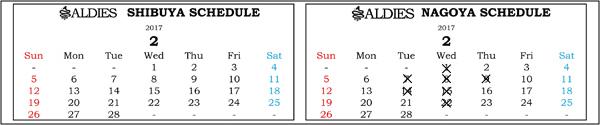 2017年2月ブログ用営業日カレンダー