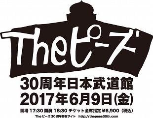 20170109IMG_2473.jpg