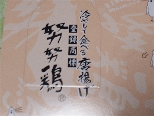 DSC_0957_R.jpg