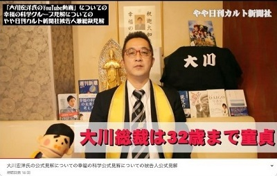 藤倉総裁見解